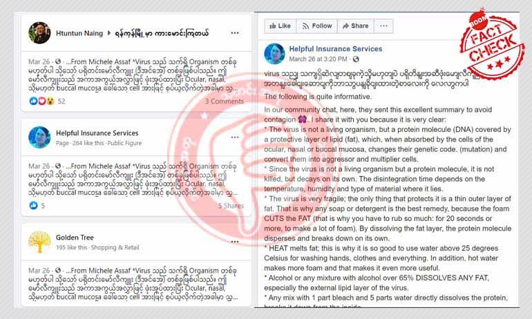 ဂျွန်ဟော့ပ်ကင်း တက္ကသိုလ်အမည်ဖြင့် သတင်းအမှားများအား တက္ကသိုလ်ဖက်မှတုံ့ပြန်